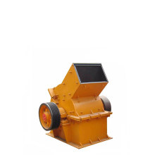 Crusher Hammer For Construction Equipment