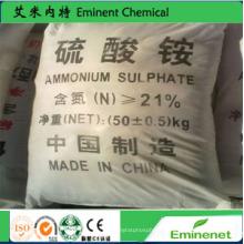 Agriculture Fertilizer Granular State Ammonium Sulphate