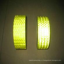 Дешевые светящиеся самоклеющиеся светоотражающие глобус лента ПВХ