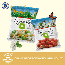 Custom printed insulated frozen food packaging aluminum plastic bags for packing fresh vegetable and fruit