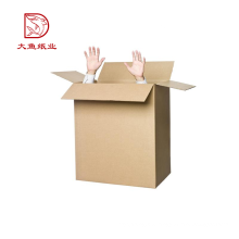 Neueste tragbare Einweg-Wellpappe Schachtel Versand