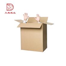 El último envío de caja de cartón corrugado personalizado desechable portátil