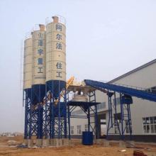 Système de contrôle centrale à béton pour bâtiment