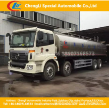 Foton Heat Preservation Stainless Steel Fresh Milk Liquid Food Truck