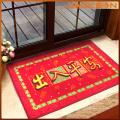 Tapis de porte en couleur rouge de style chinois
