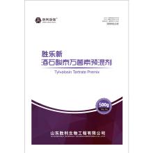 Antibióticos de premezcla de tartrato de tilvalosina