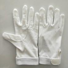 White Cotton Parade Gloves
