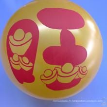 Ballon de latex de promotion, ballon de la publicité, ballon de partie Airballoon