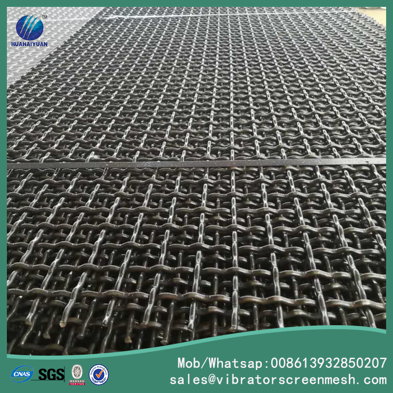 Sand Gravel Mesh For Quarry Vibrating Screen 4