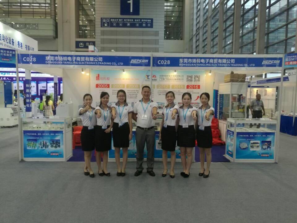 Shenzhen NEPCON 2009-2016