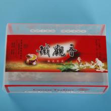 PET Food Grade Material Printing Box For Tea