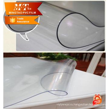 пластиковый стол чехол стол