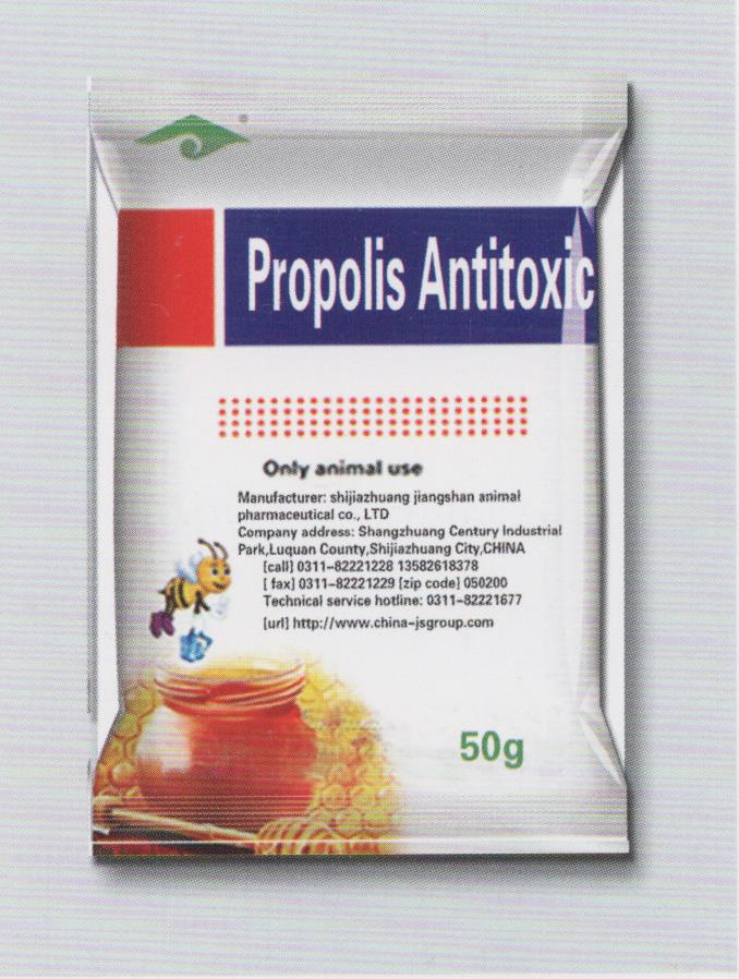 Propolis Antitoxic Veterinary Soluble ผง