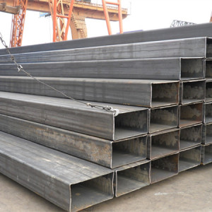 Ms Rectangular Hollow 10-900Mm Width