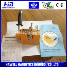 100Kg magnet lifting