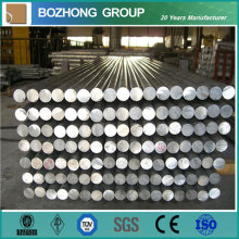 Best Selling 6082 Aluminum Alloy Bar