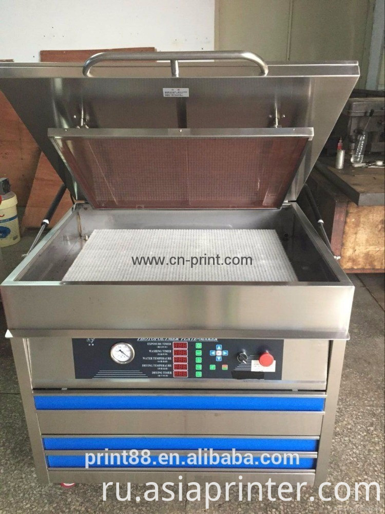 PHILIP lamp polymer plate making machine
