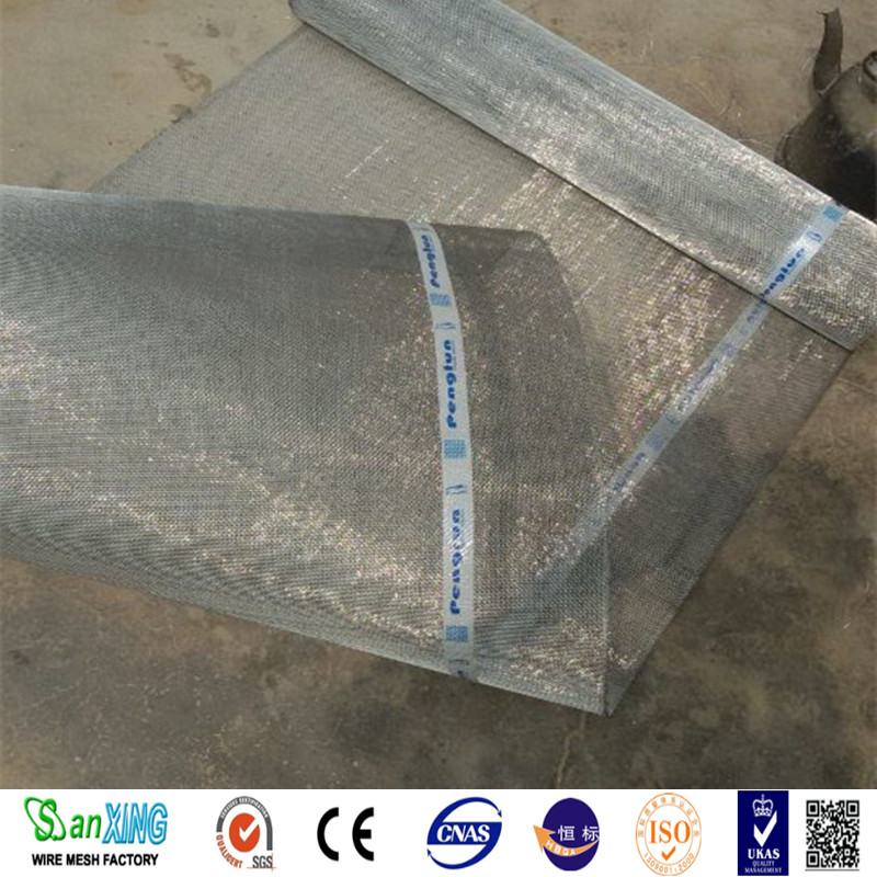 iron window screen