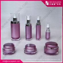China Großhandel Kosmetik Verpackung leere blaue ovale Form Acryl Creme Jar