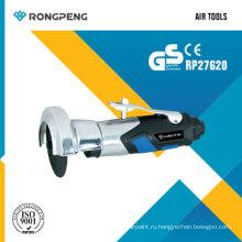 Rongpeng RP27620 воздуха отрезать инструмент