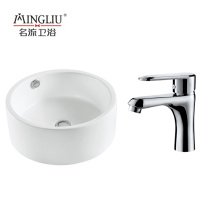 Factory Popular wholesale good quality faucet with Ceramic Bathroom Hand Wash Art Basin