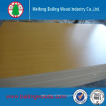 4X8 Size of Melamine Laminated MDF with Cheap Price