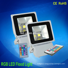 Waterproof remote control 120w rgb lamp led flood light