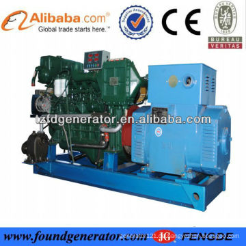 Yuchai Generator marine Typ CCS genehmigt