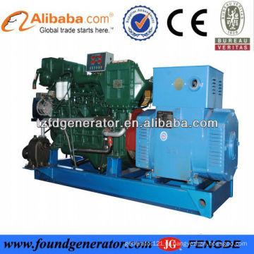 Yuchai генератор морской Тип одобренный ccs