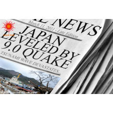 Papel de impressão das notícias 45g