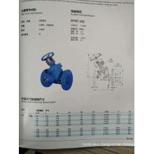 Digital lock ductile iron balance valve -pn16