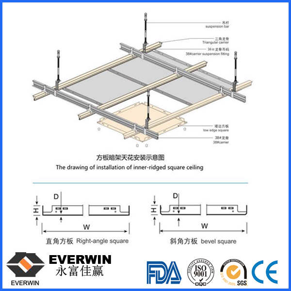 Competitive Aluminium Ceiling 300X300 Best