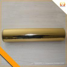 Металлизированная ПЭТ-пленка золотого цвета 18 микрон