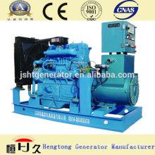 Paou NT283ZW46 Diesel Generator Set
