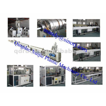 HDPE pipe extrusion machine/plastic machine
