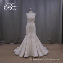 Благородный Спинки Русалка Свадебное Платье Из Бисера