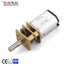 smart lock geared motor