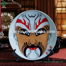 2015 popular Chinese Beijing opera style ceramic plate for less