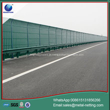 barreira de parede de barreira de barreira de som