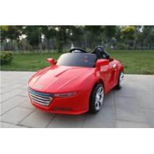 Musical Baby Ride en Toy Audi Car