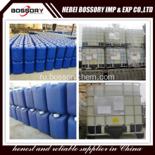 Glacial Acetic Acid with Best Price
