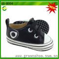Nova China Infant Shoes