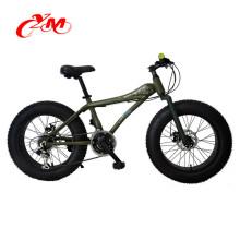 2017 горячей продажи жир шин дешевые горный велосипед/жира шин велосипедов MTB велосипед/24-дюймовый 7 скорость велосипед жира
