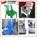 China supply quality products plastic injection restaurant chair mould/OEM Custom plastic injection restaurant chair mold