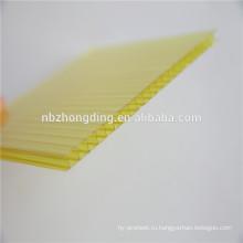 6мм желтый блестящий поликарбонат солнце лист/ПК полые панели