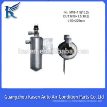 Высококачественная автоматическая система кондиционирования воздуха