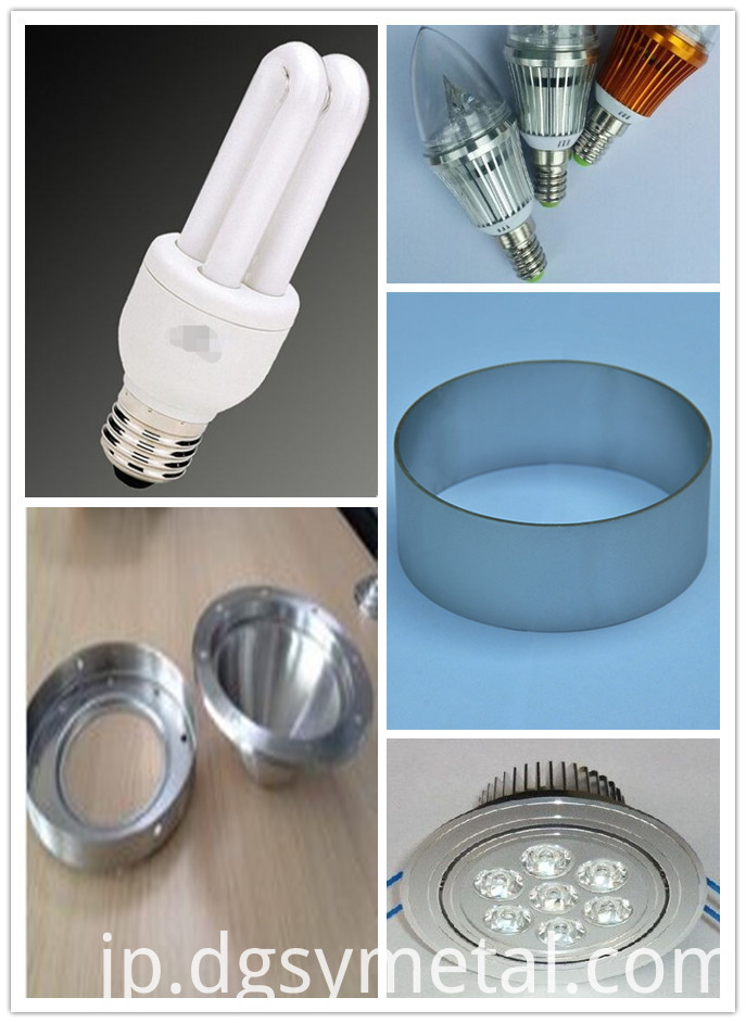 lighting parts