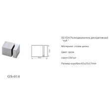 GS-014