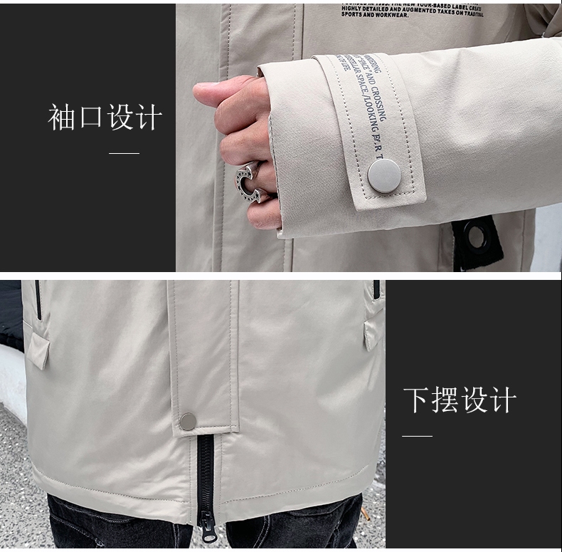 Polyester Cotton Bomber Jacket