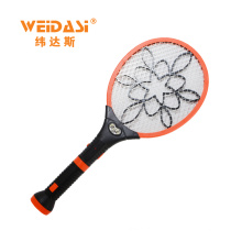 WEIDASI WD-9888 3-layer Metal Net Electric Mosquito Swatter Bat